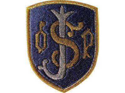 Blason patch écusson Monogramme de Saint Joseph